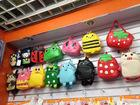 Baby School Bags with Animal/Fruit Design